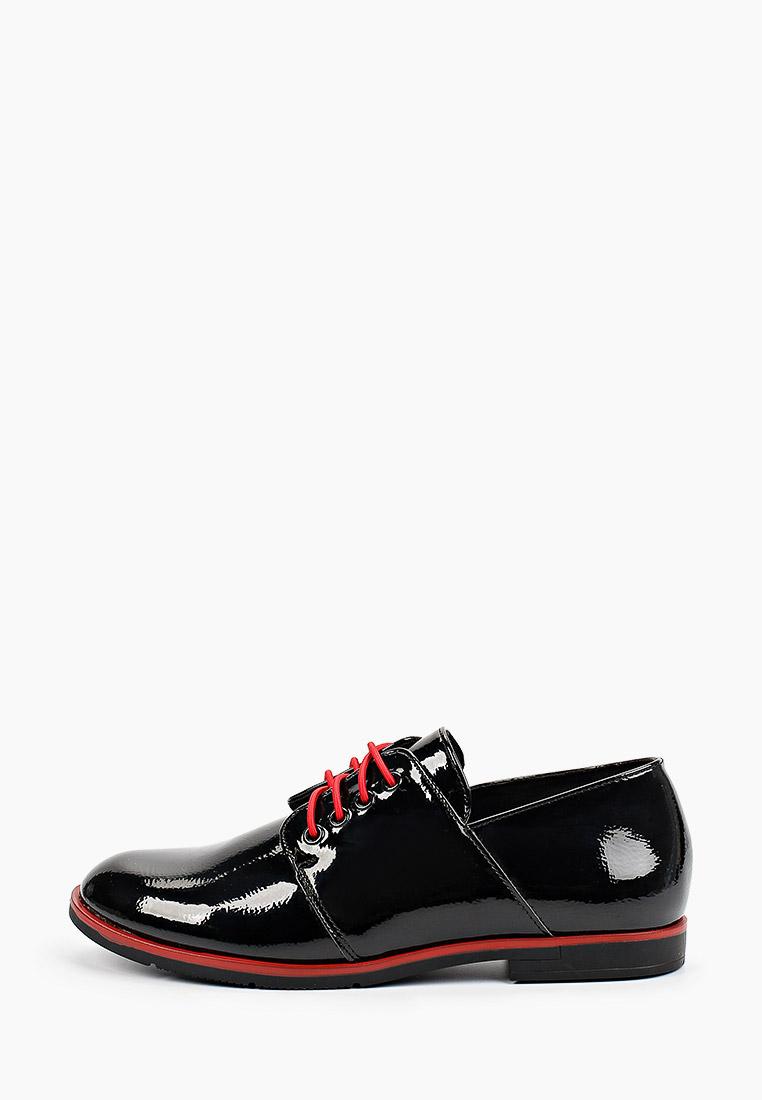 Ботинки для девочек Keddo (Кеддо) 518101/03