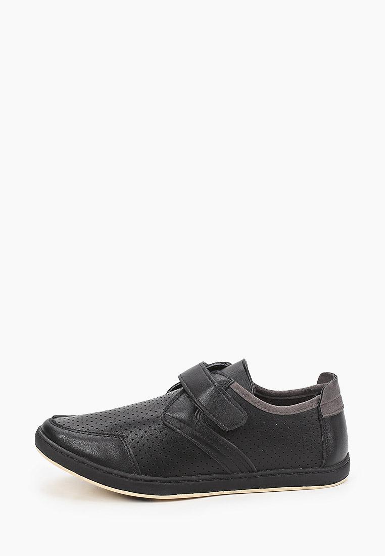Ботинки для мальчиков Tesoro Ботинки Tesoro
