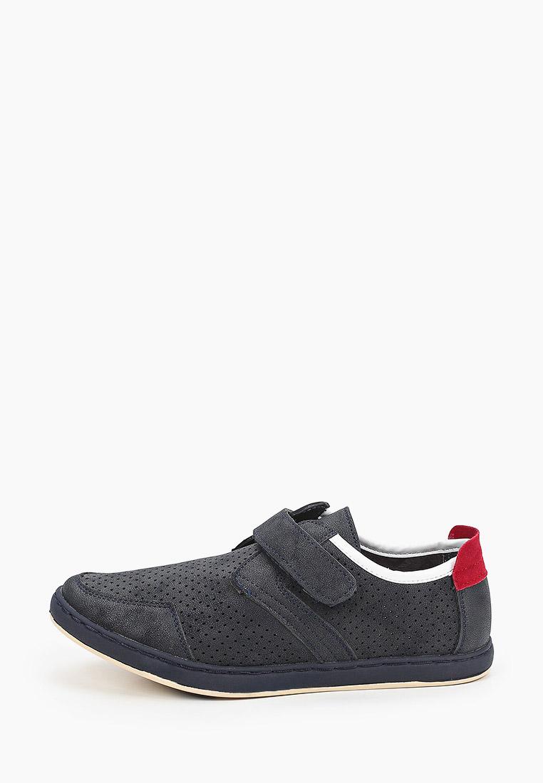 Ботинки для мальчиков Tesoro 118609/05