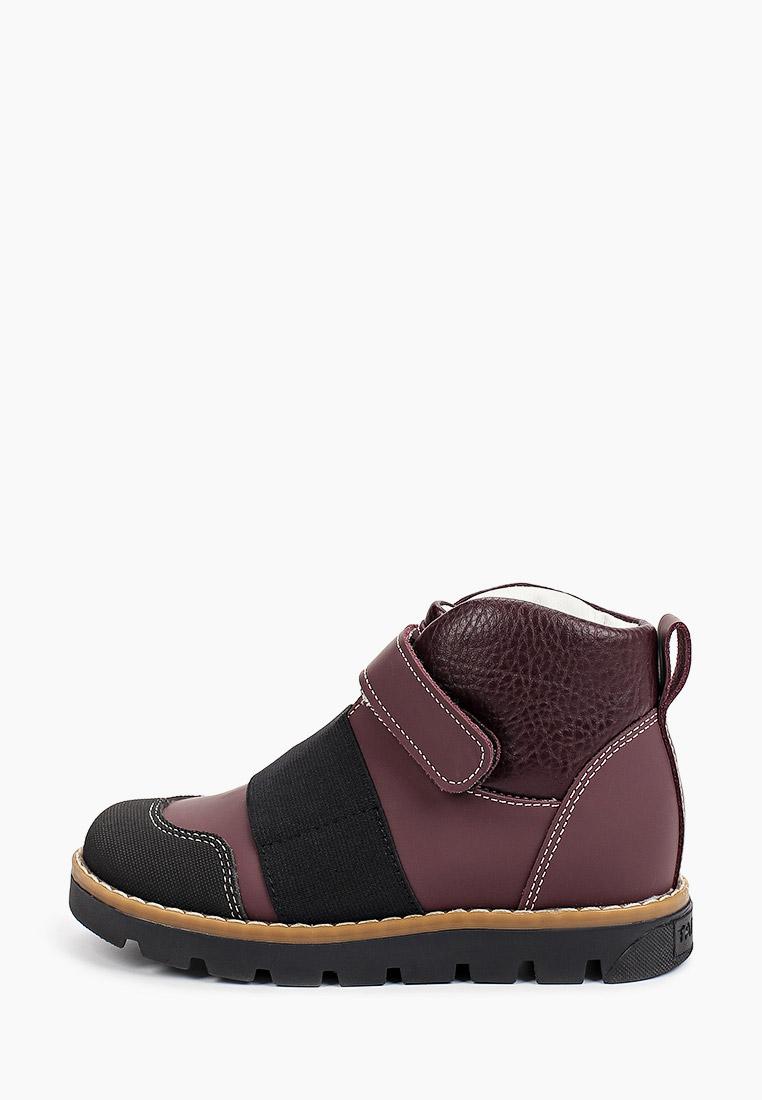 Ботинки для девочек TAPiBOO (Тапибу) Ботинки Tapiboo