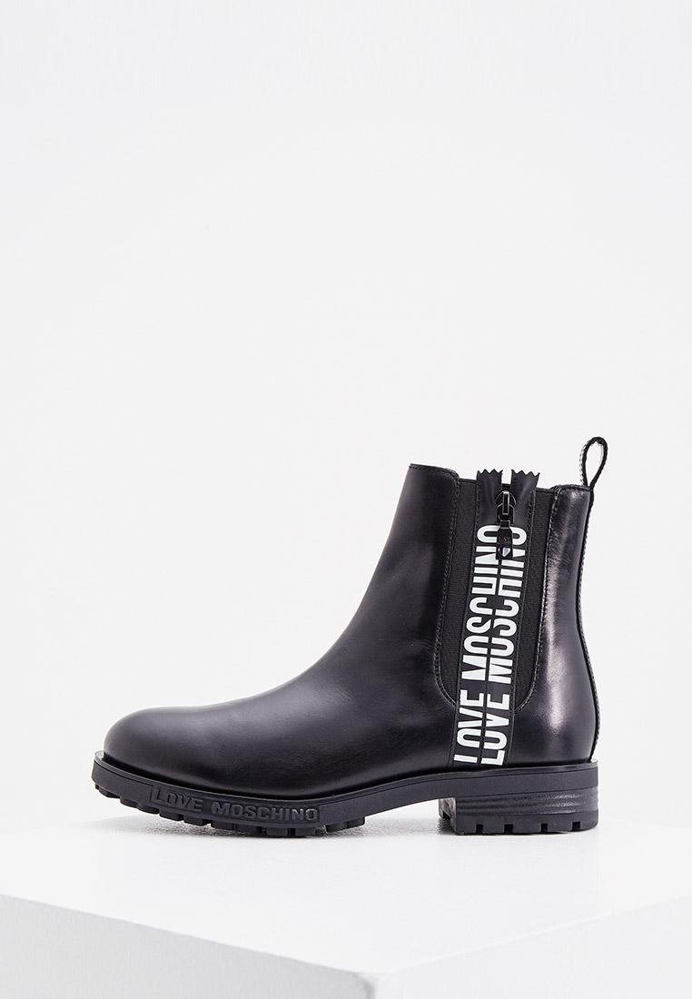 Женские ботинки Love Moschino JA21094G1DIA0