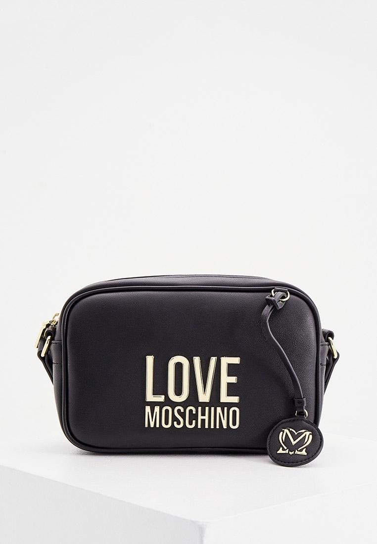 Сумка Love Moschino Сумка и брелок Love Moschino