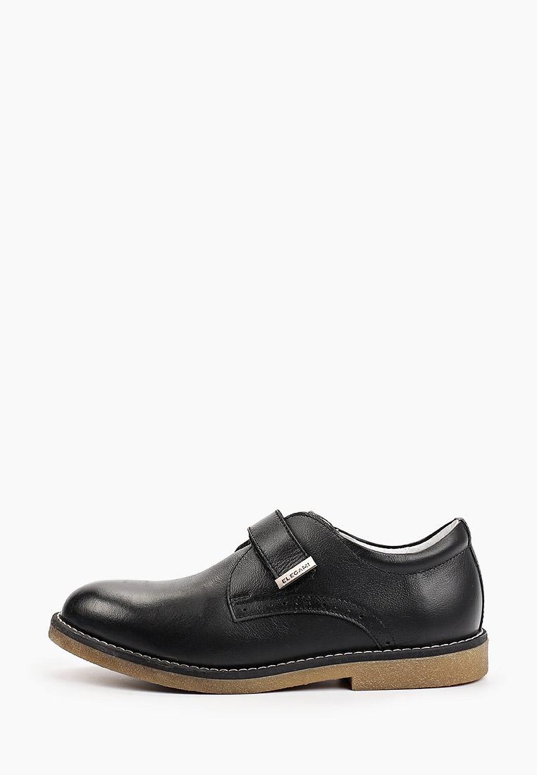 Туфли Elegami 5-520402101