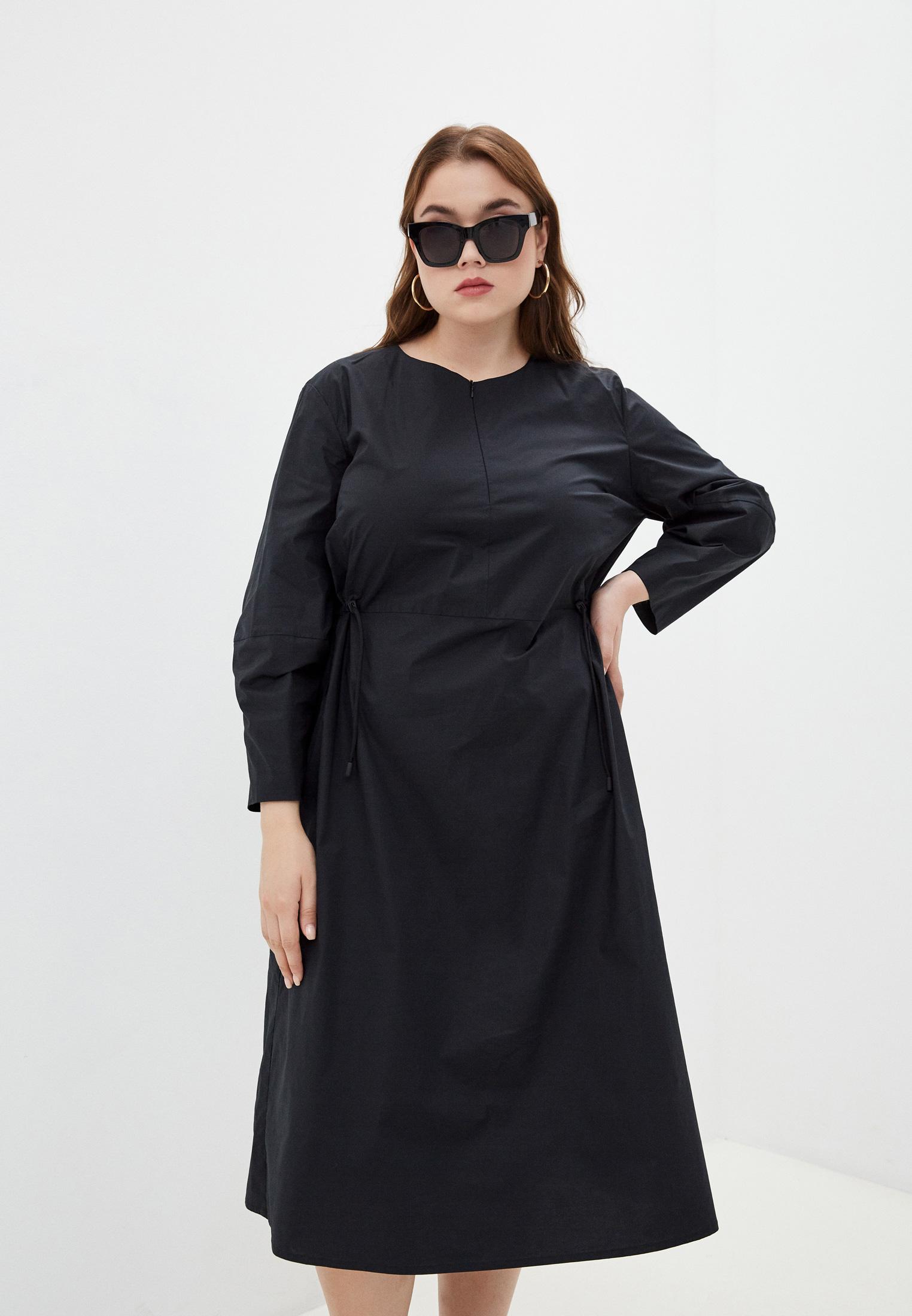 Повседневное платье Marina Rinaldi Voyage 3223021