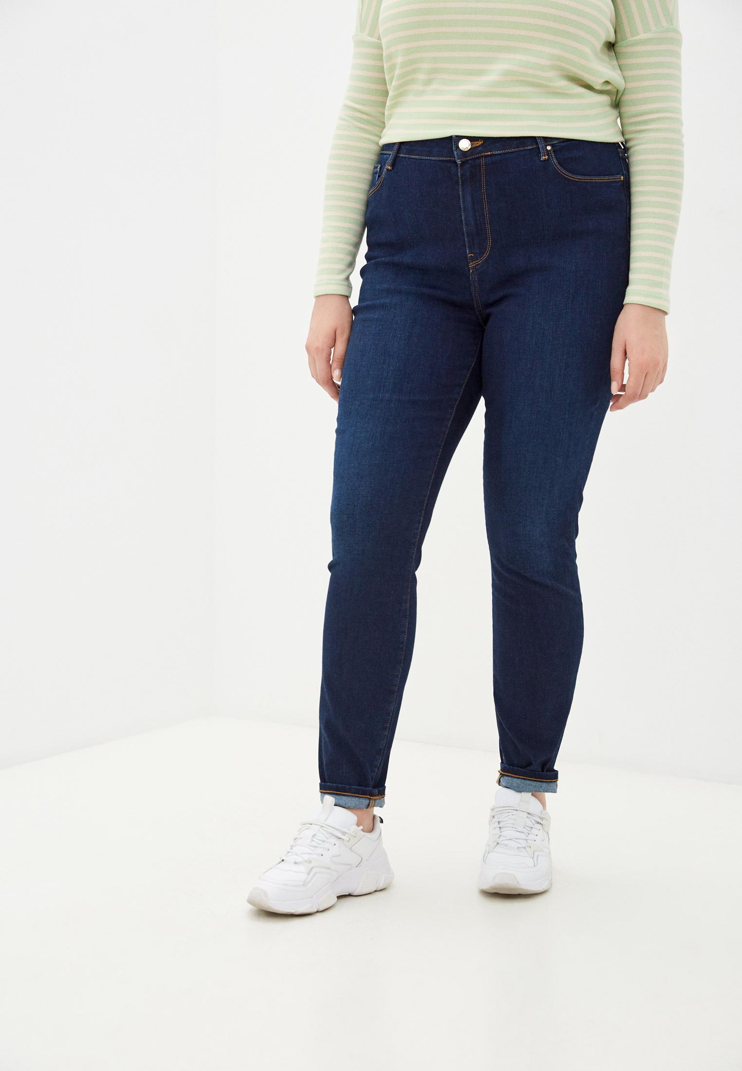 Зауженные джинсы Tommy Hilfiger (Томми Хилфигер) WW0WW31959