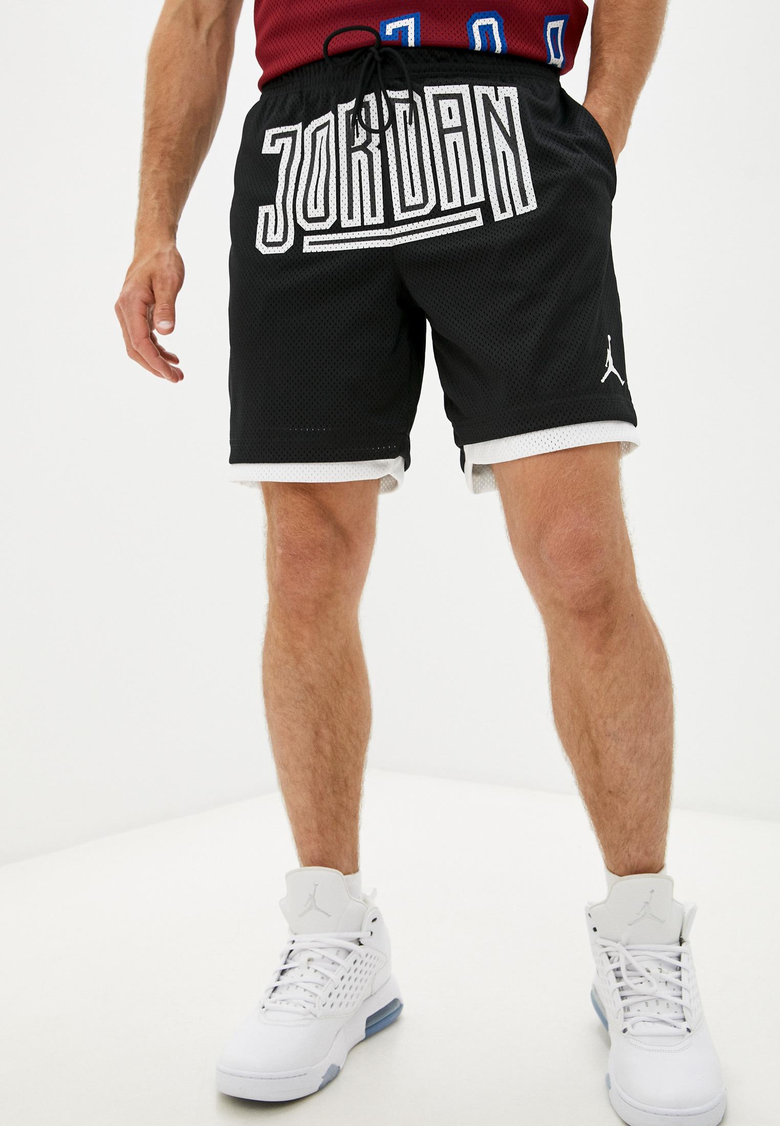 Мужские спортивные шорты Jordan DA7206