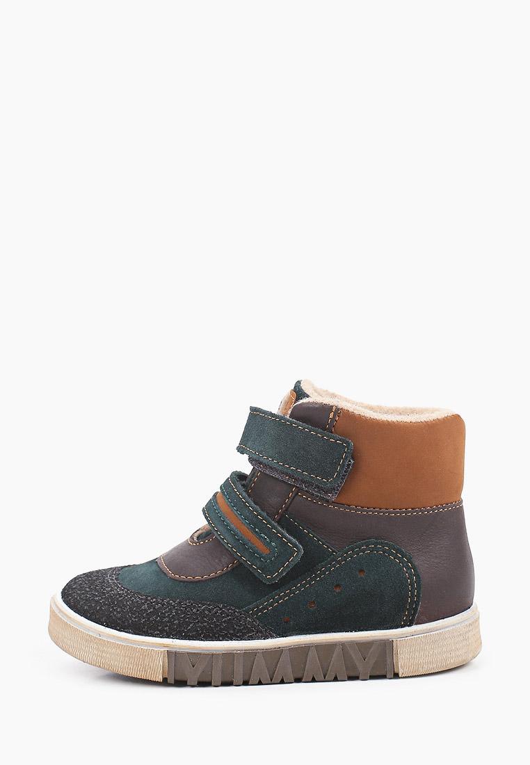 Ботинки для девочек Лель м 3-1519