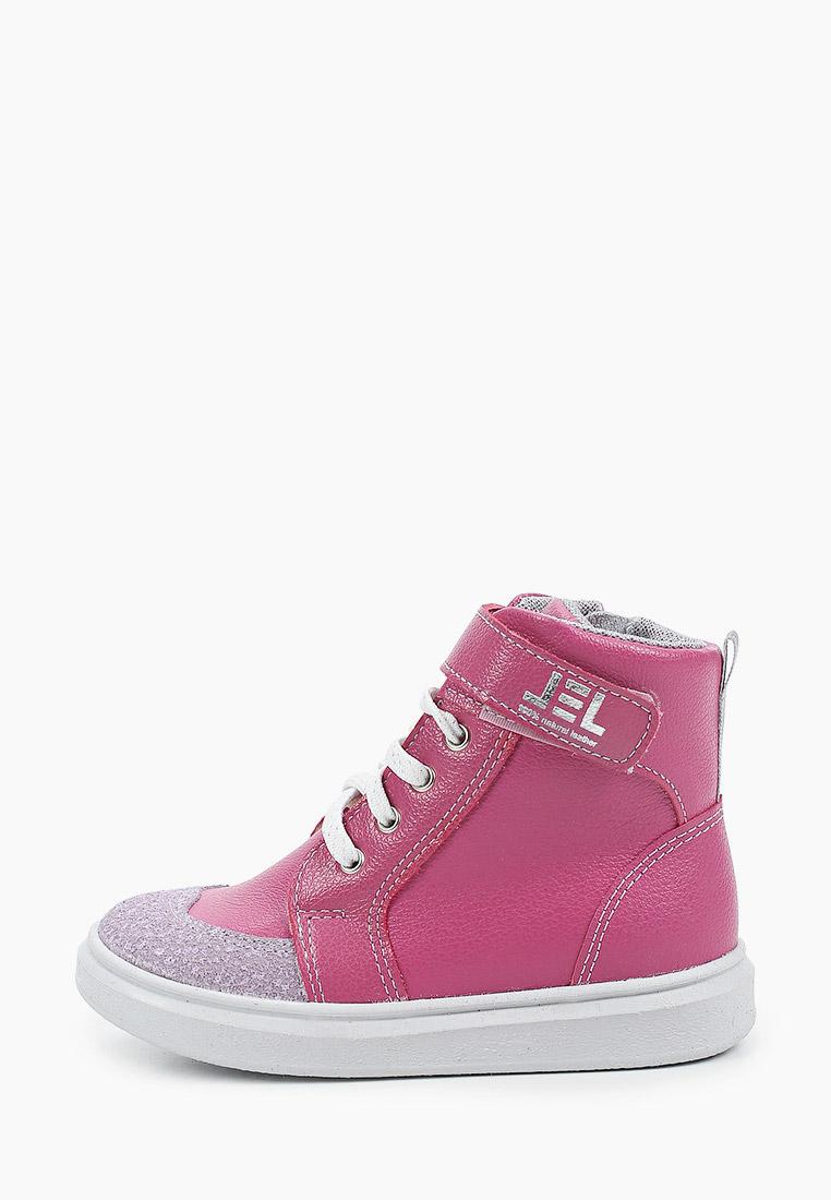 Ботинки для девочек Лель м 3-1819