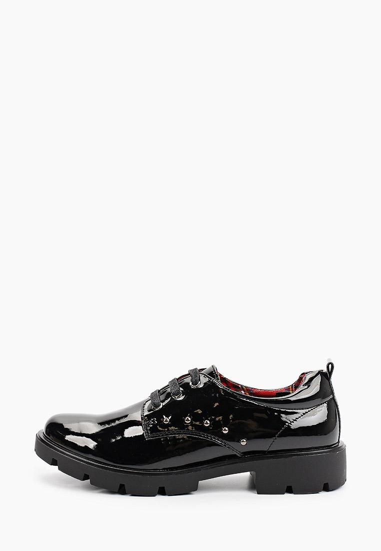 Ботинки для девочек Keddo (Кеддо) 518173/31