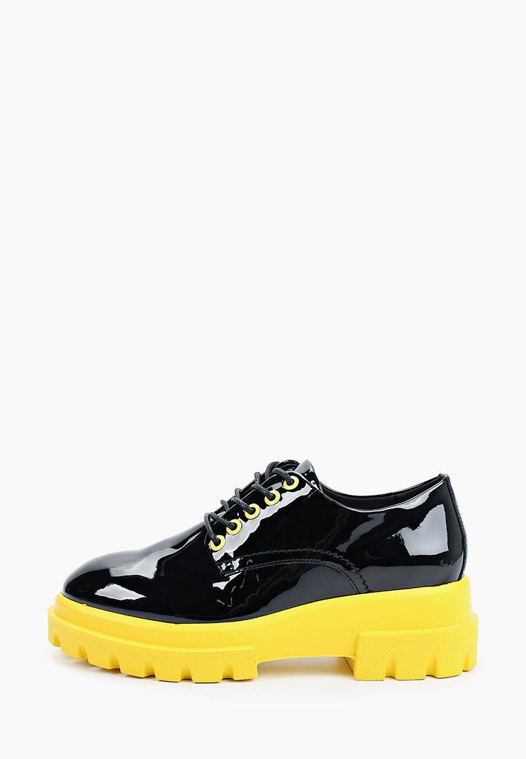 Ботинки для девочек Keddo (Кеддо) 518276/58