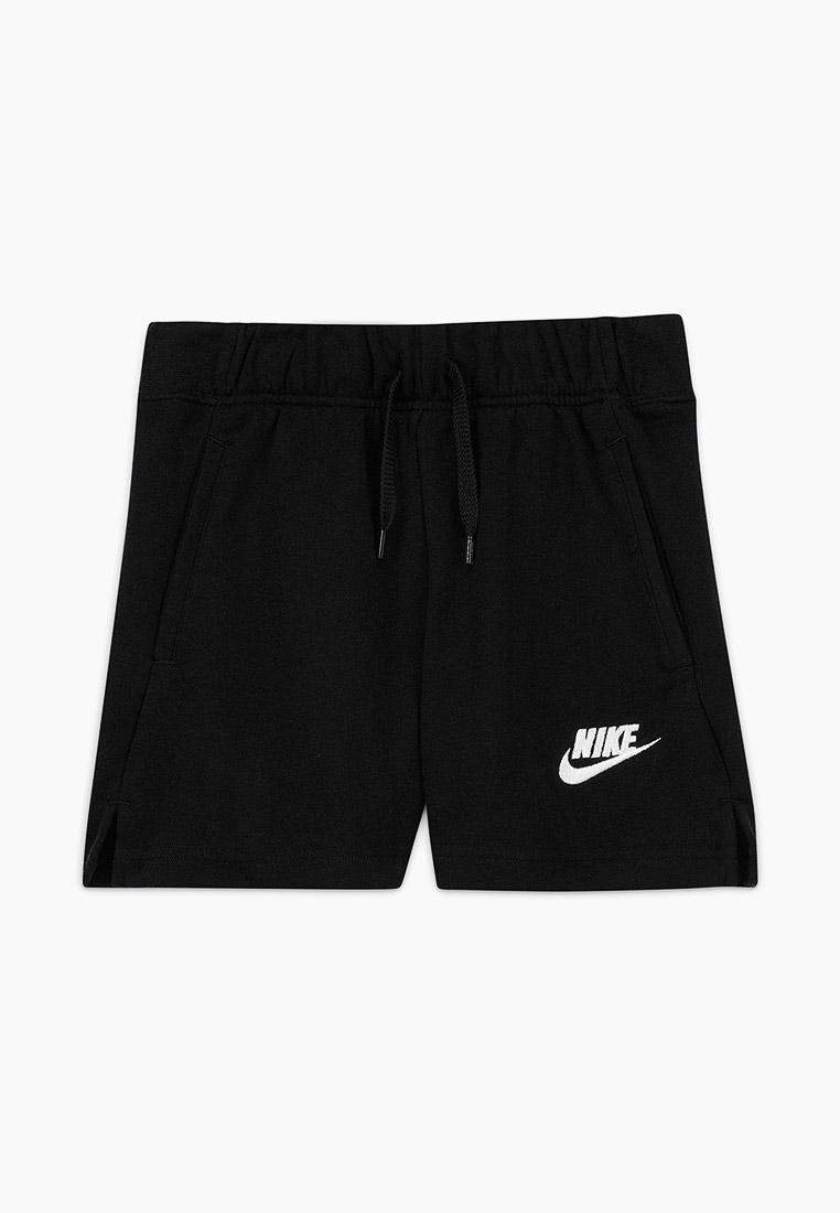 Шорты для девочки Nike (Найк) DA1405