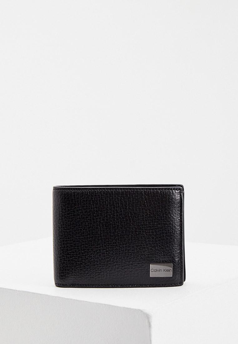 Кошелек Calvin Klein (Кельвин Кляйн) K50K506392