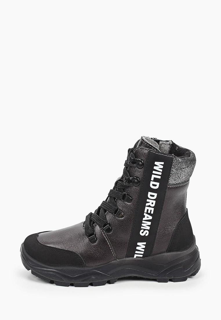 Ботинки для девочек Котофей 552262-32