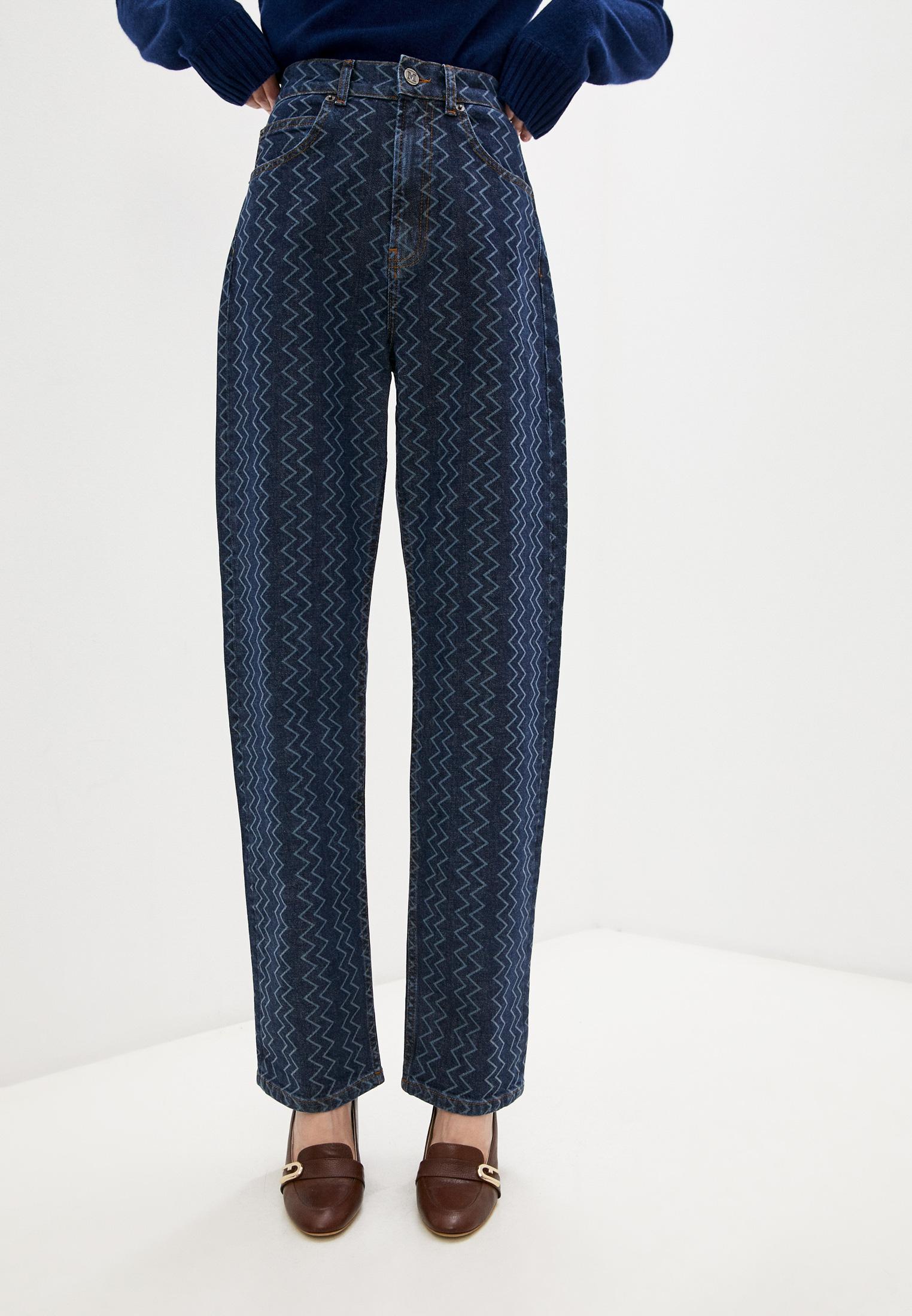 Широкие и расклешенные джинсы M Missoni Джинсы M Missoni