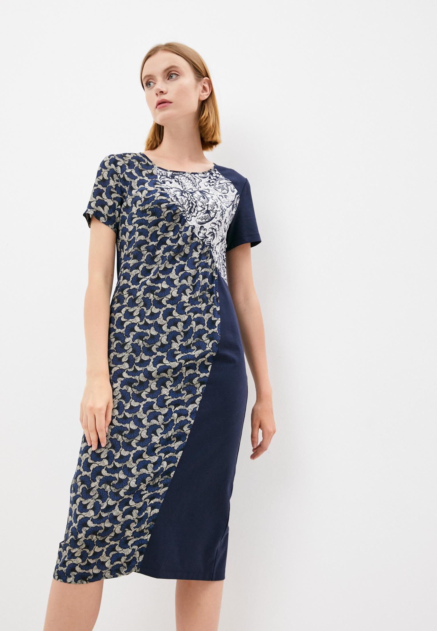 Повседневное платье Weekend Max Mara 56260819