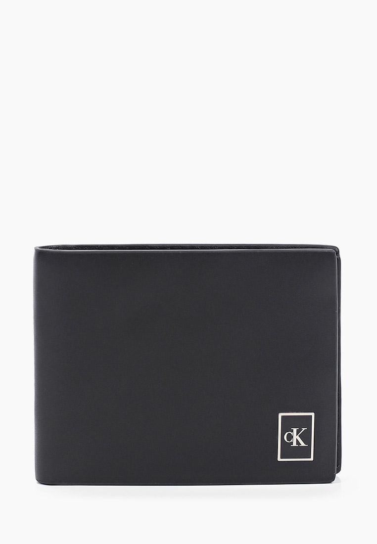Кошелек Calvin Klein Jeans K50K506967