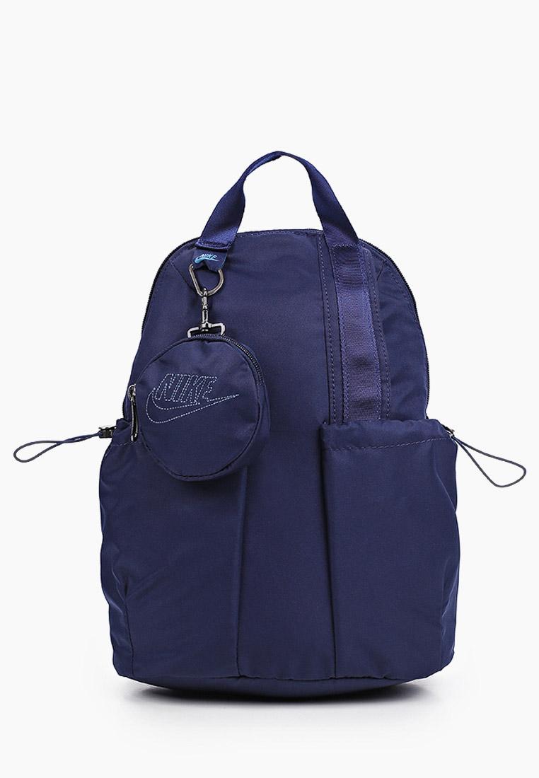 Спортивный рюкзак Nike (Найк) Рюкзак и органайзер Nike