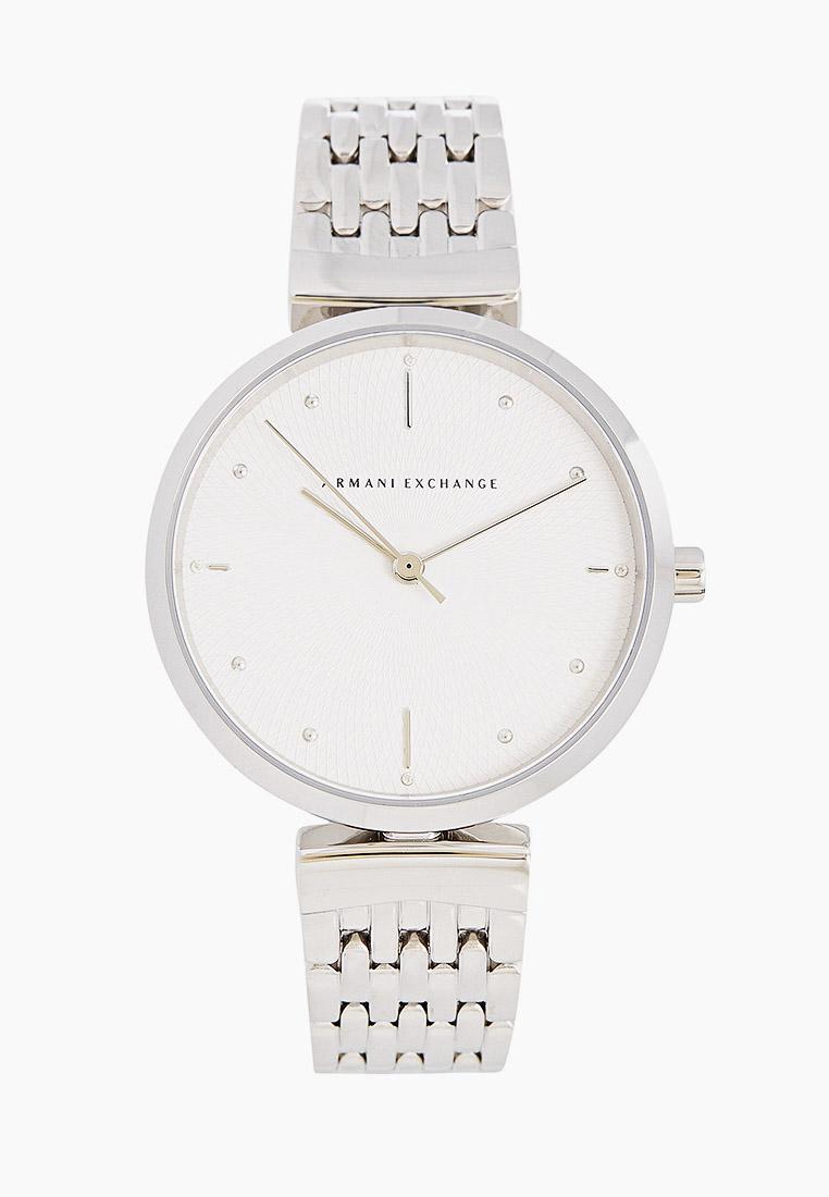 Часы Armani Exchange AX5900