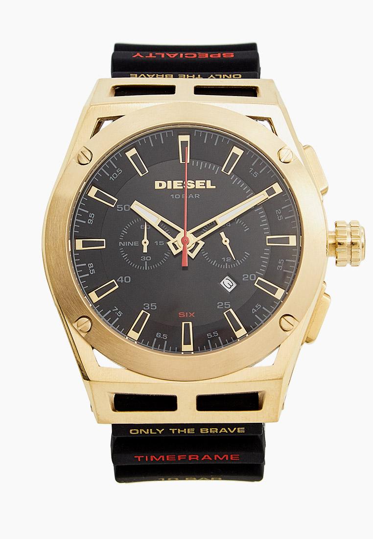 Мужские часы Diesel (Дизель) DZ4546