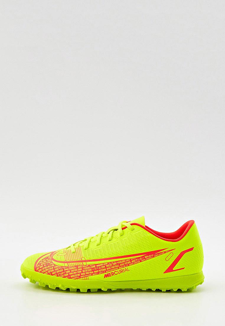 Бутсы Nike (Найк) CV0985