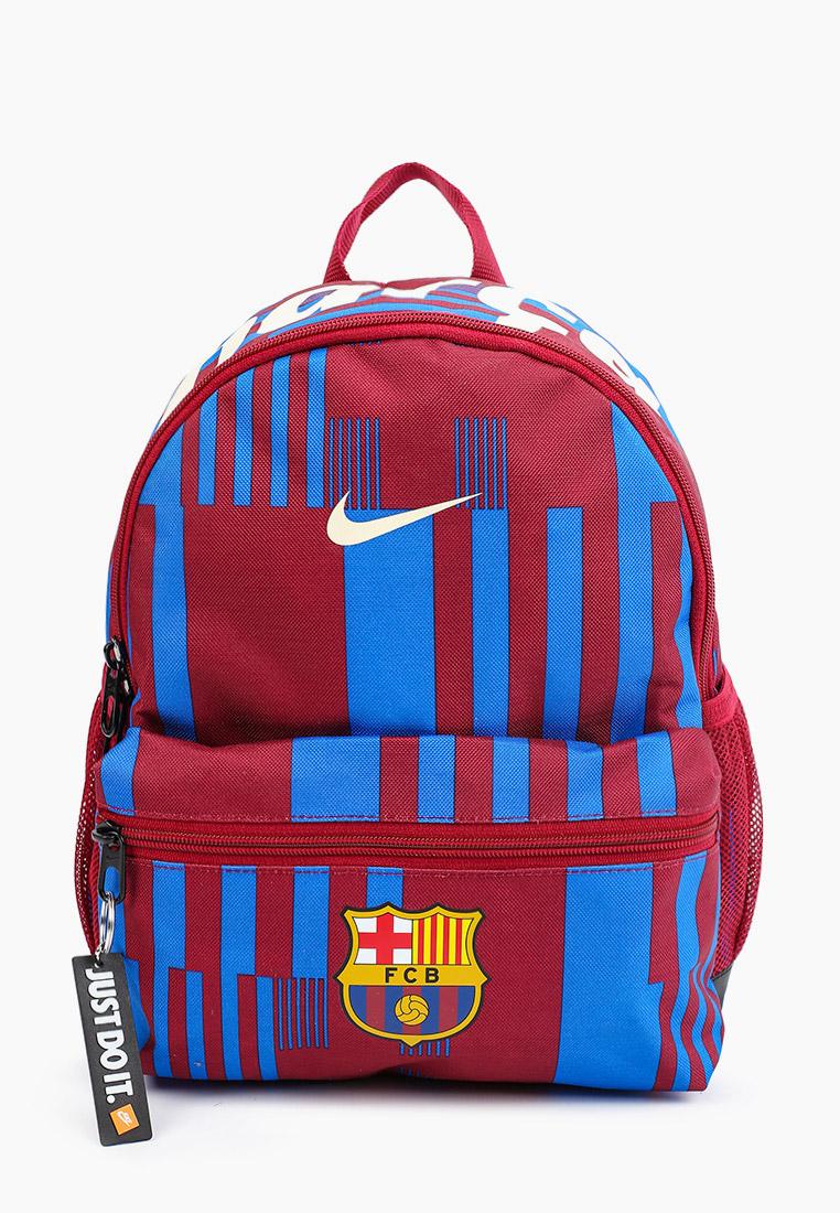 Рюкзак Nike (Найк) DC2506