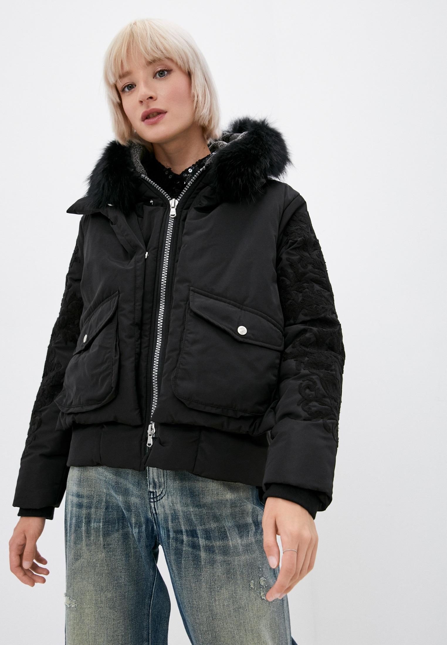 Утепленная куртка Canadian CN.G218372W