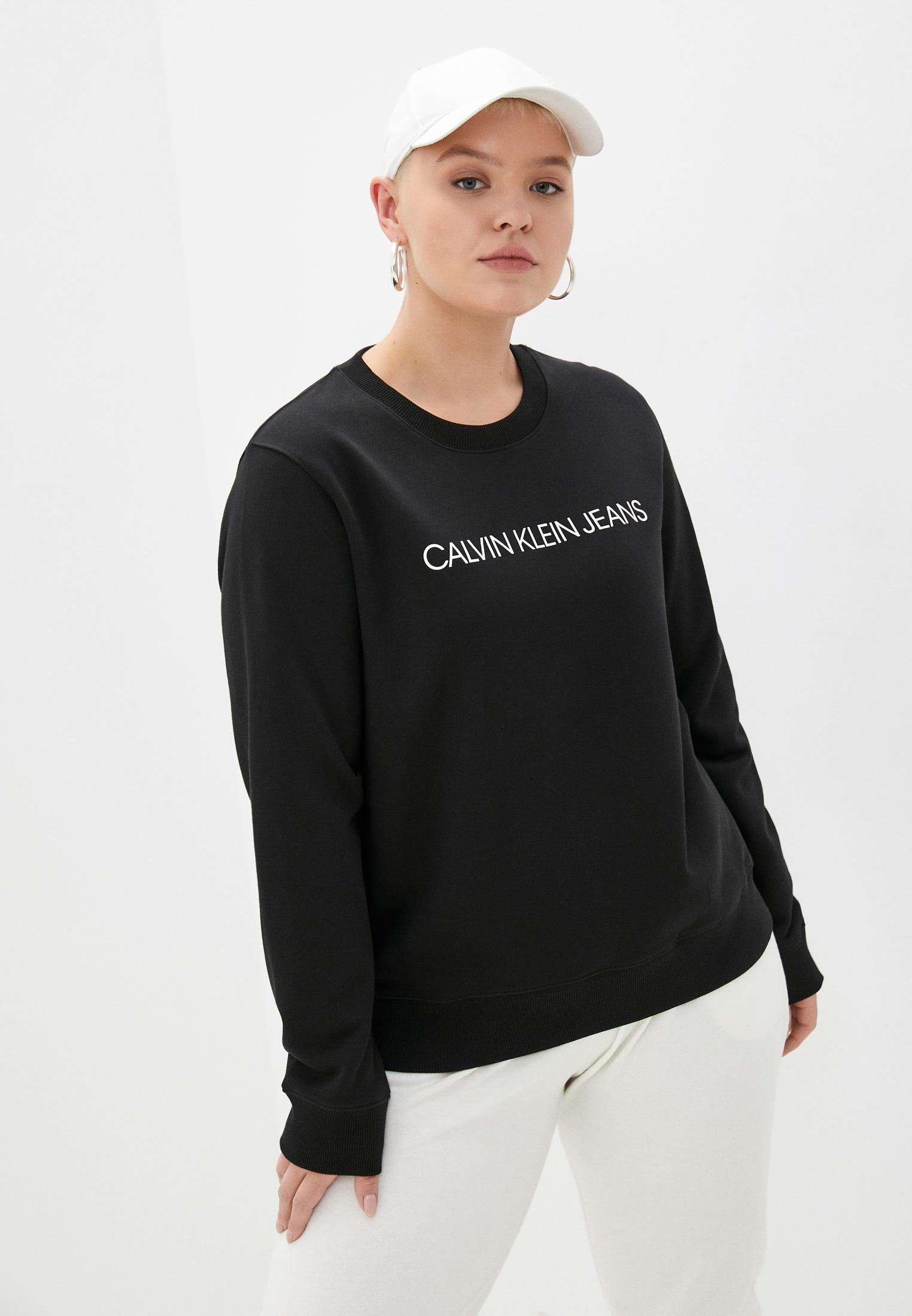 Толстовка Calvin Klein Jeans J20J217532