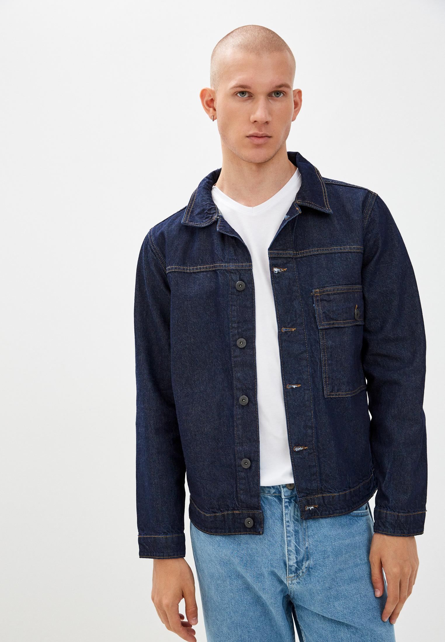 Джинсовая куртка Trendyol Куртка джинсовая Trendyol