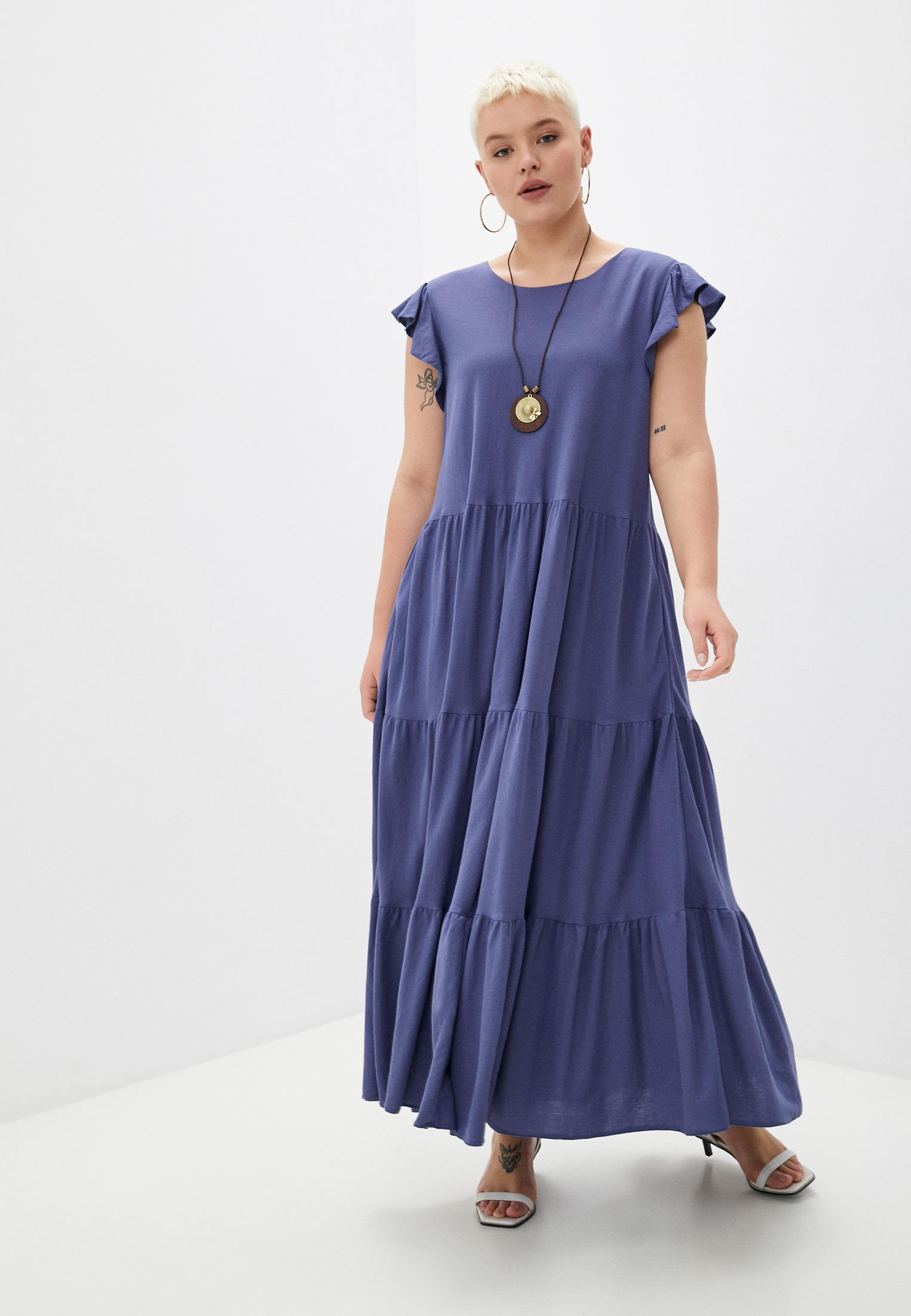 Повседневное платье Hey Look 102355