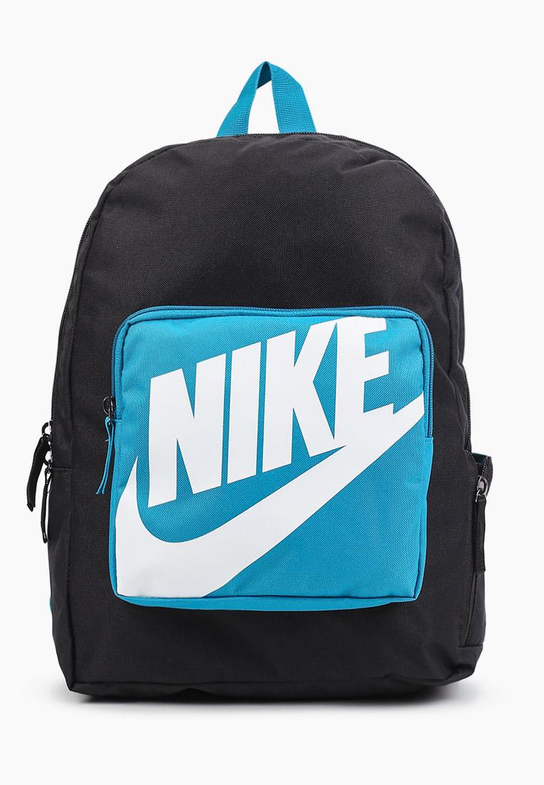 Рюкзак для мальчиков Nike (Найк) BA5928