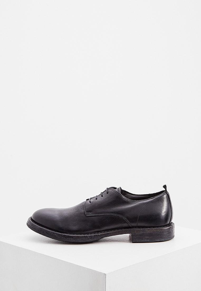 Мужские туфли Moma (Мома) 2aw003-cu