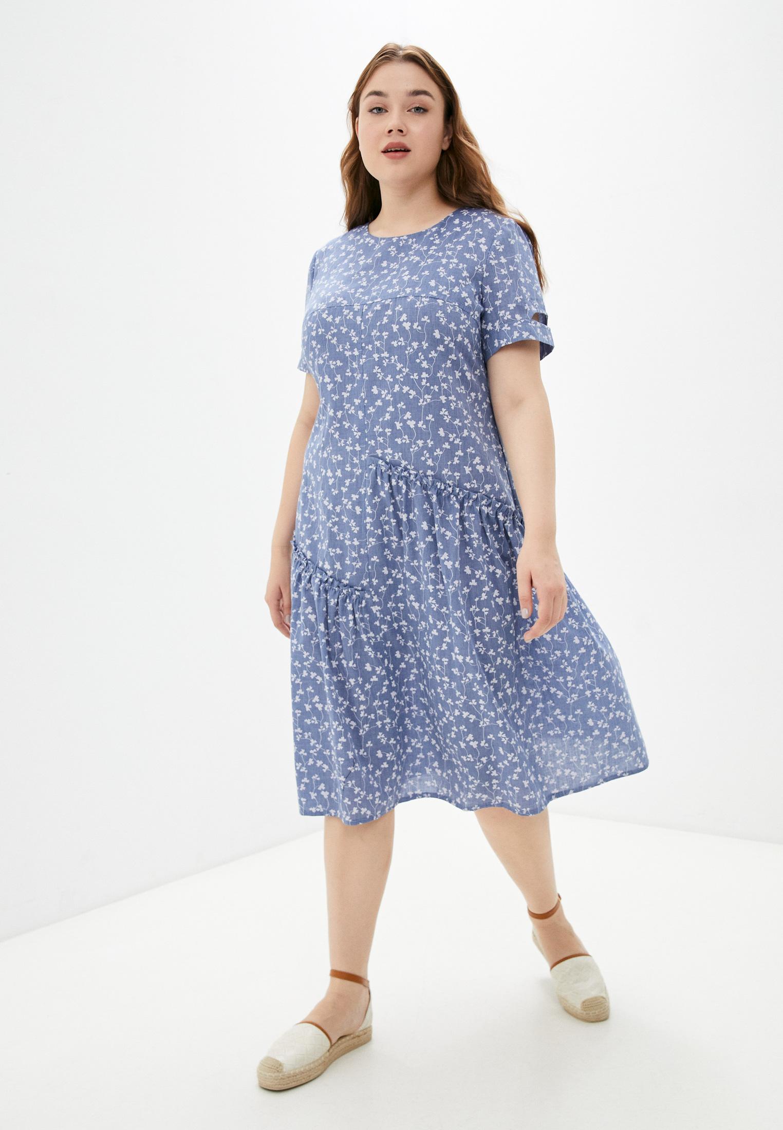 Повседневное платье Rainrain Платье Rainrain