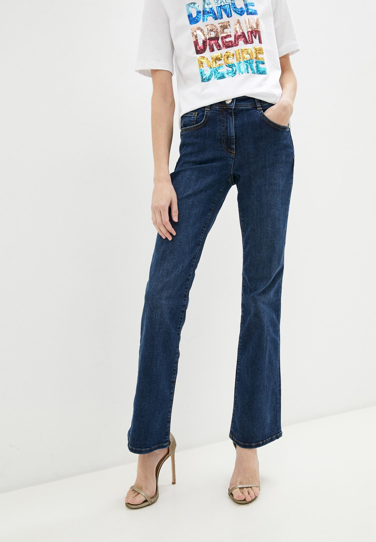 Широкие и расклешенные джинсы Pennyblack (Пенни Блэк) Джинсы Pennyblack