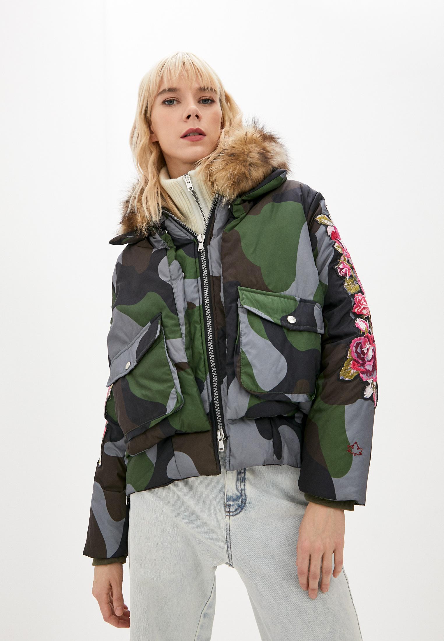 Утепленная куртка Canadian CN.G218371W