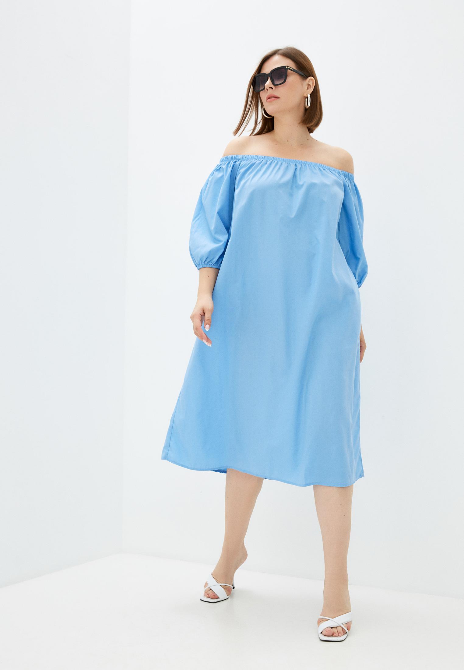 Платье Pink Summer PS-22121-2