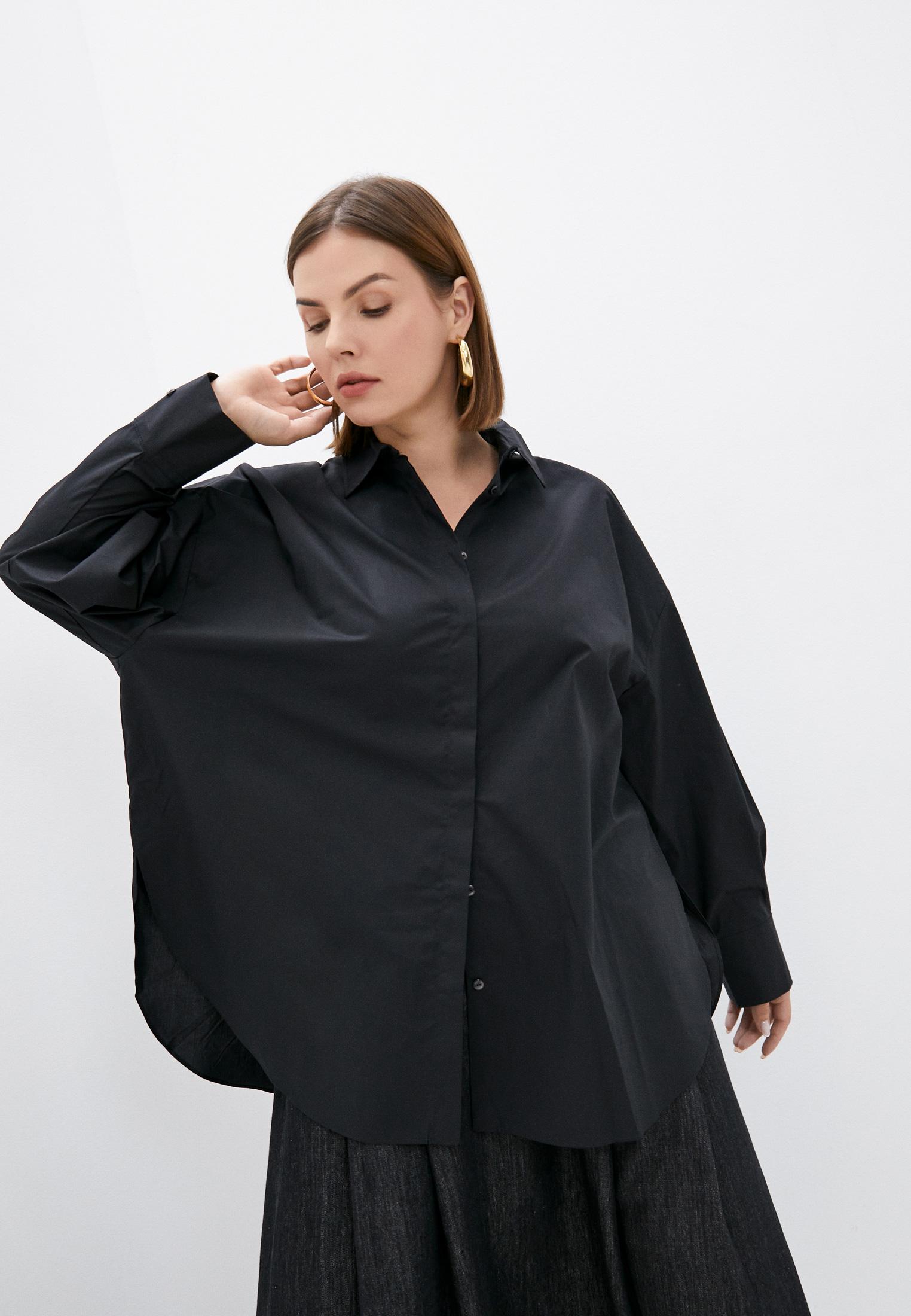 Женские рубашки с длинным рукавом Marina Rinaldi Sport Рубашка Marina Rinaldi Sport