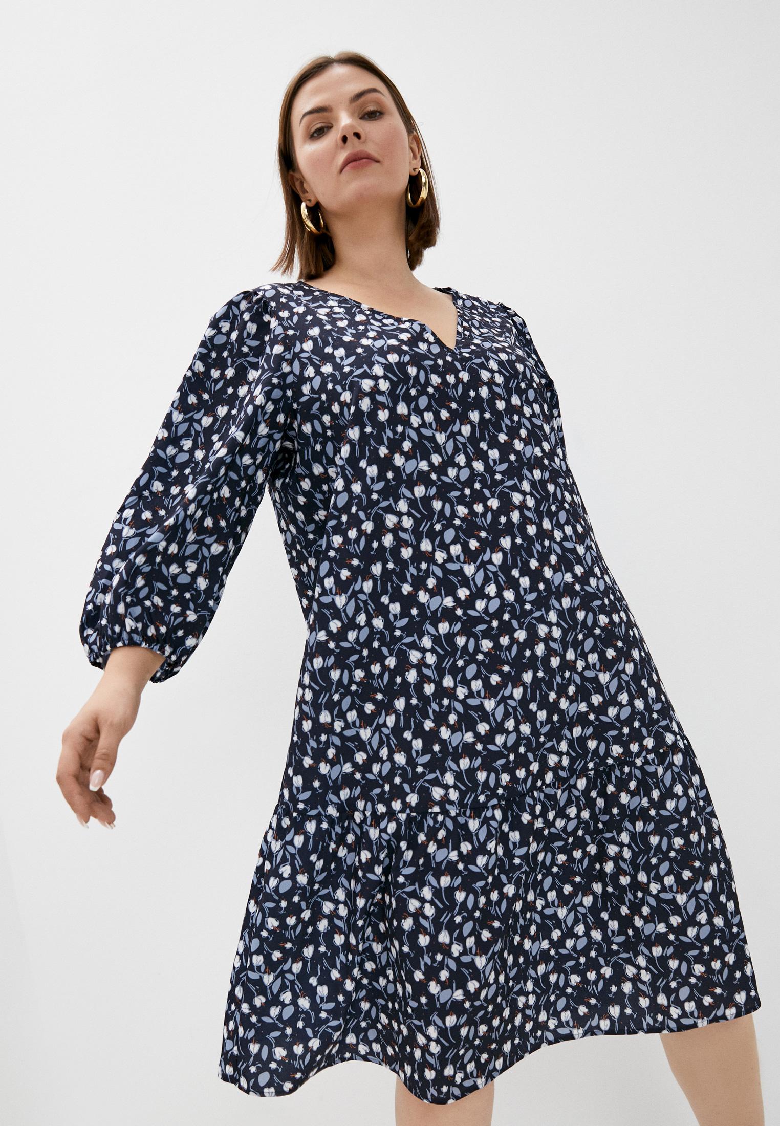 Повседневное платье Persona by Marina Rinaldi 7223141