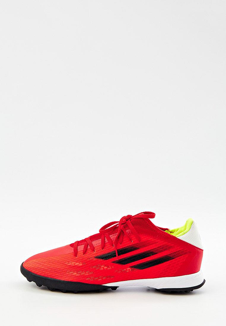 Мужские кроссовки Adidas (Адидас) FY3310