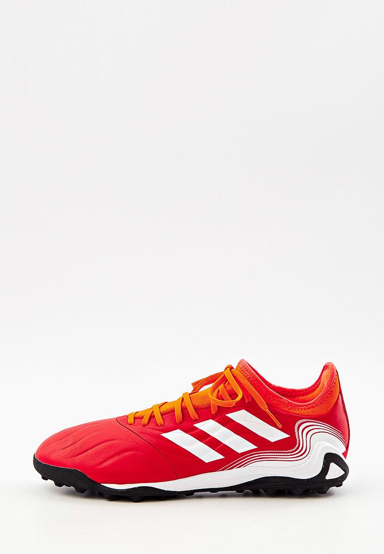 Бутсы Adidas (Адидас) FY6188