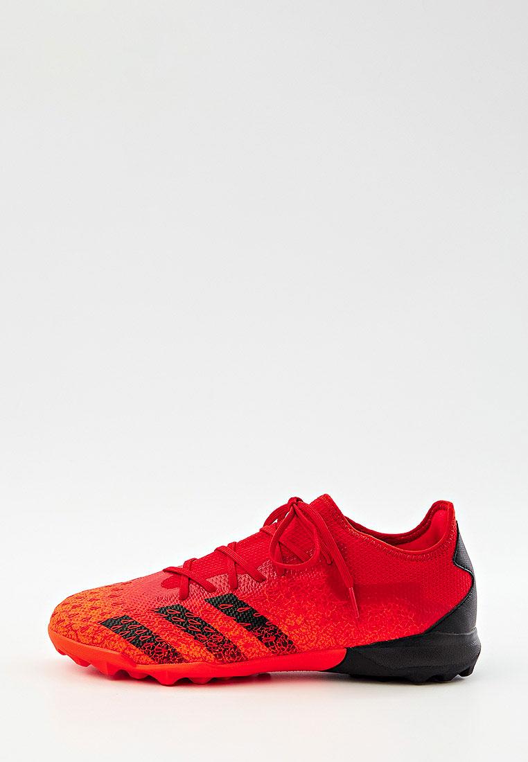 Мужские кроссовки Adidas (Адидас) FY6291