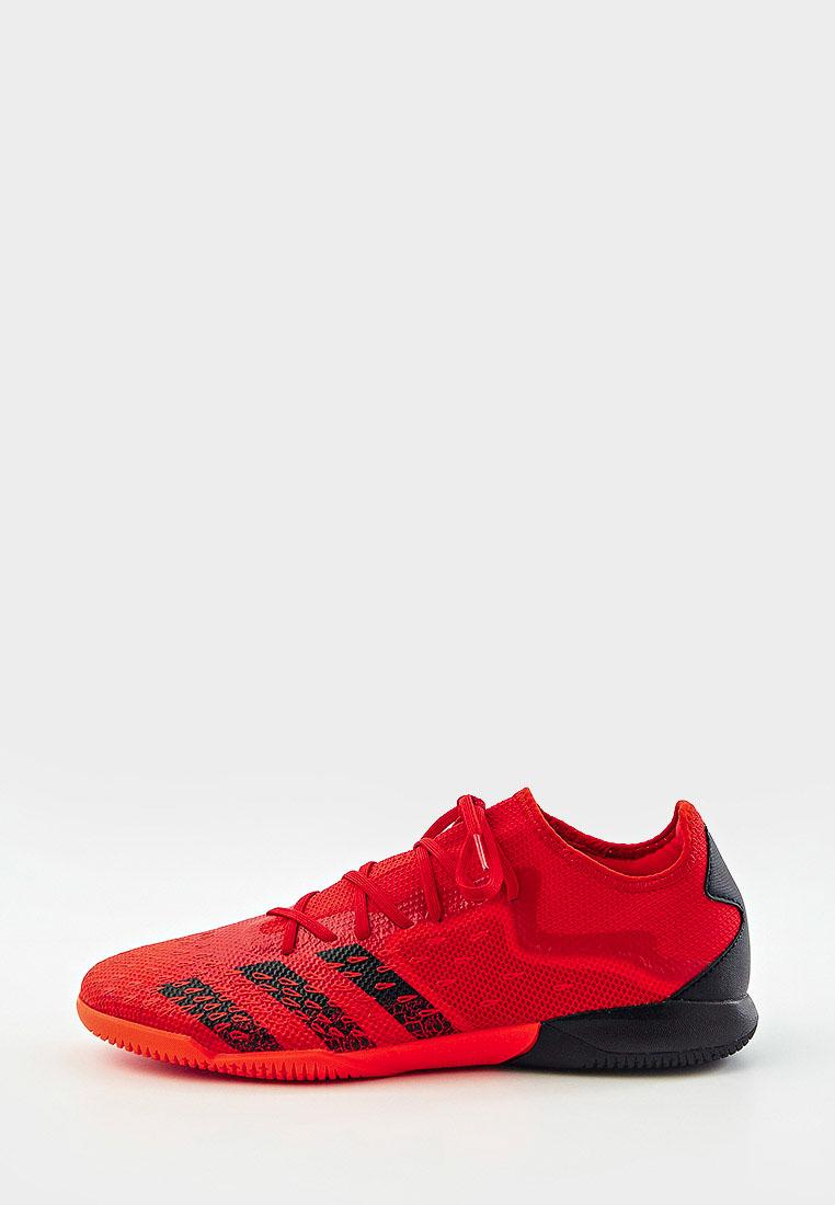 Мужские кроссовки Adidas (Адидас) FY7861