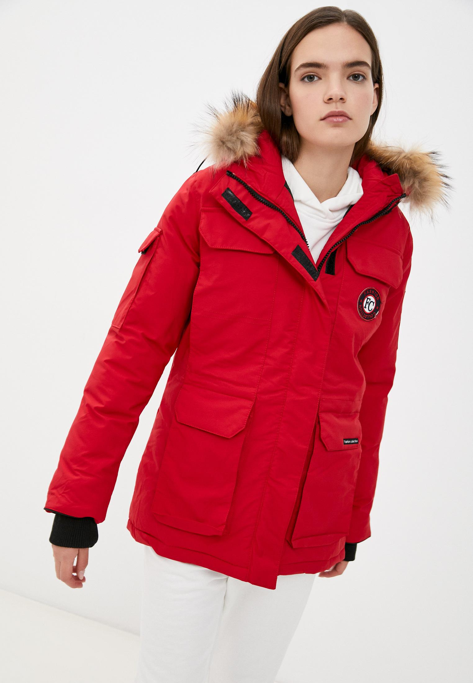 Утепленная куртка Macleria Куртка утепленная Macleria