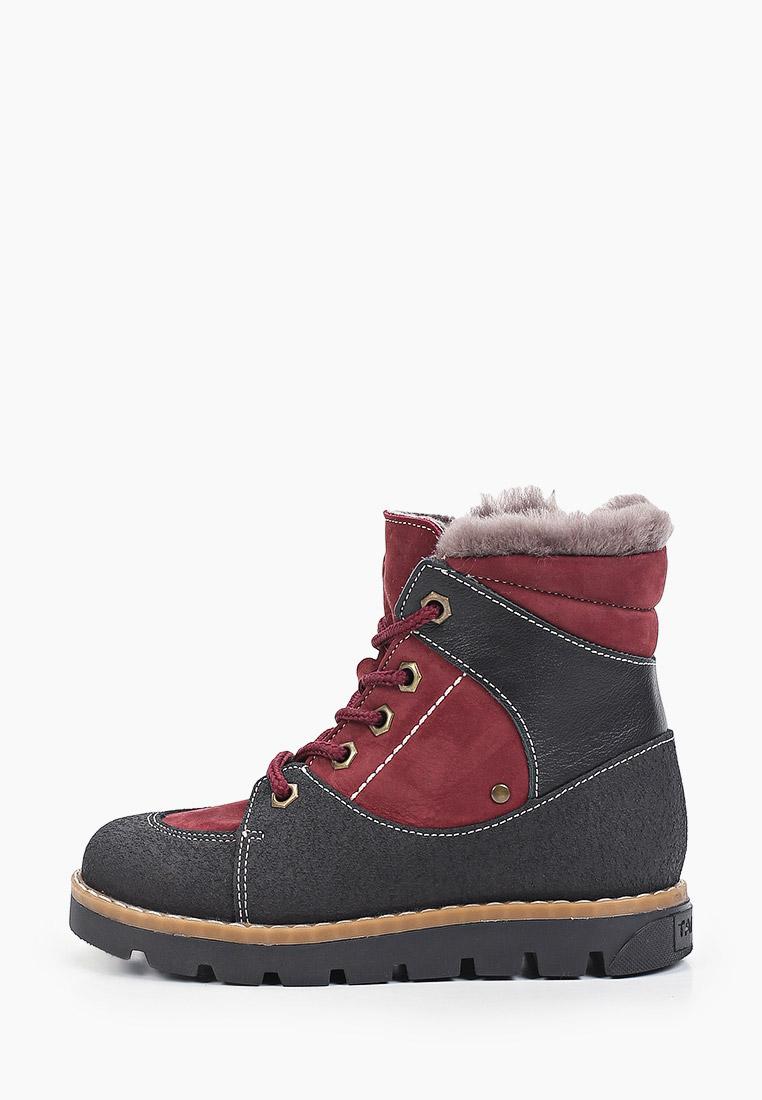Ботинки для девочек TAPiBOO (Тапибу) FT-23016.20-FL06O.01
