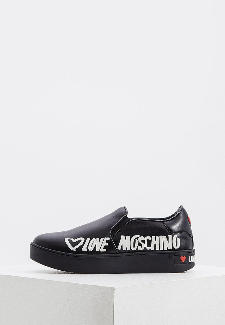 Женские слипоны Love Moschino Слипоны Love Moschino