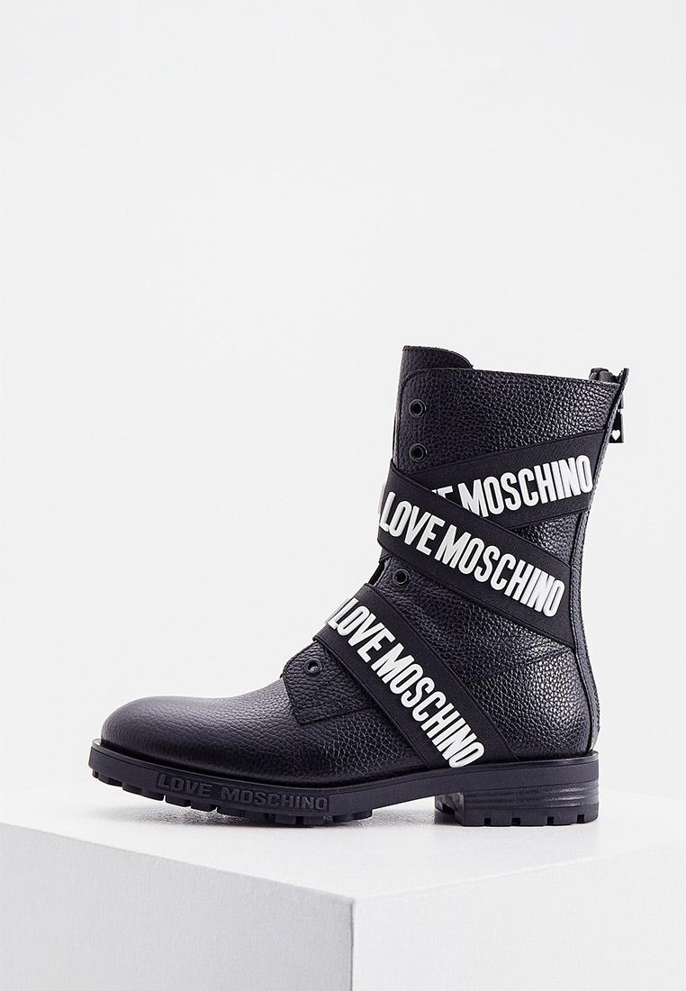 Полусапоги Love Moschino JA24174G1DIC0