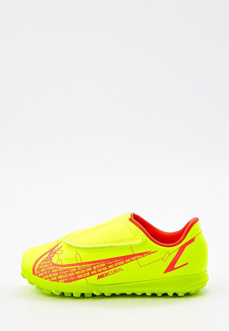 Обувь для мальчиков Nike (Найк) Шиповки Nike