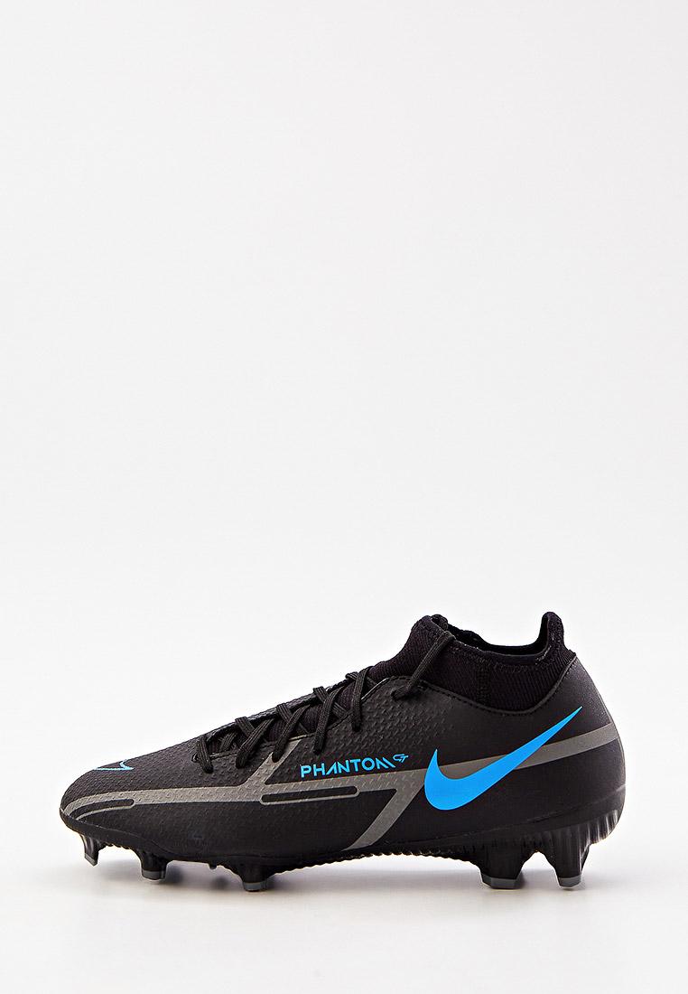 Женские кроссовки Nike (Найк) DC0797