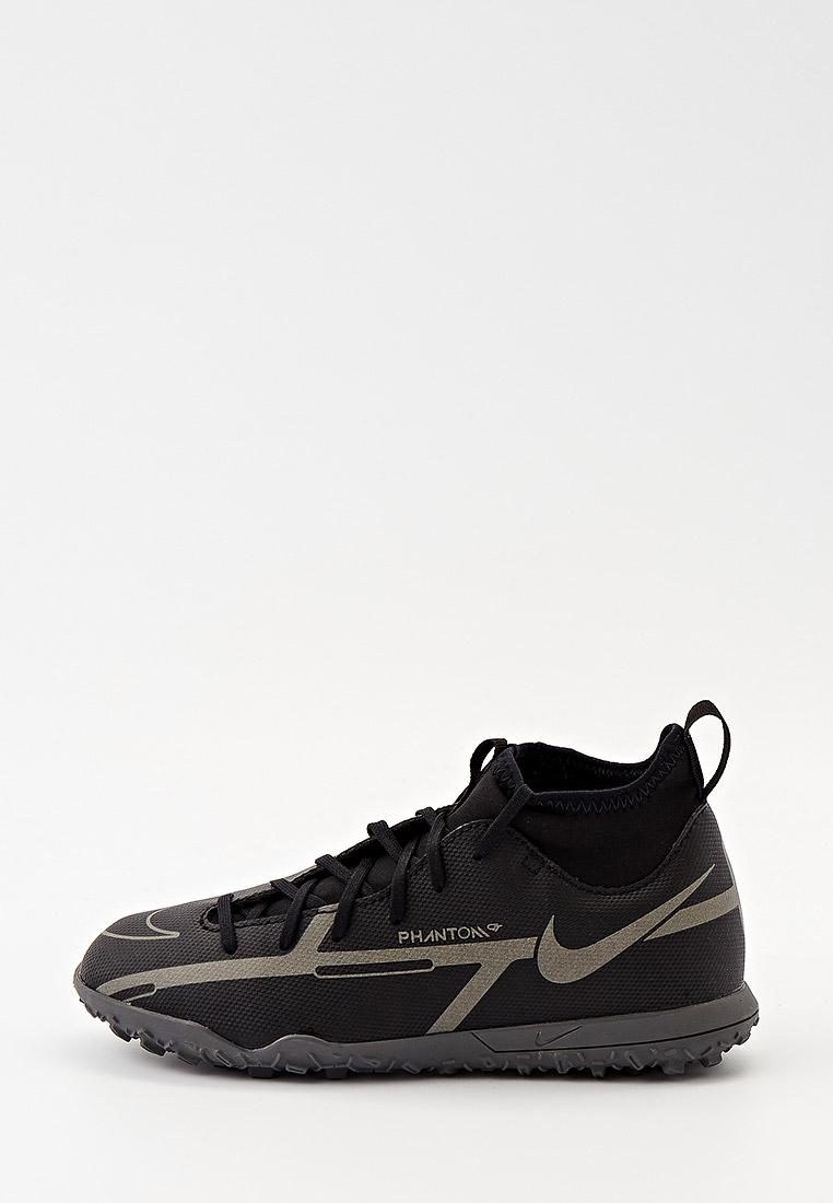 Обувь для мальчиков Nike (Найк) DC0826