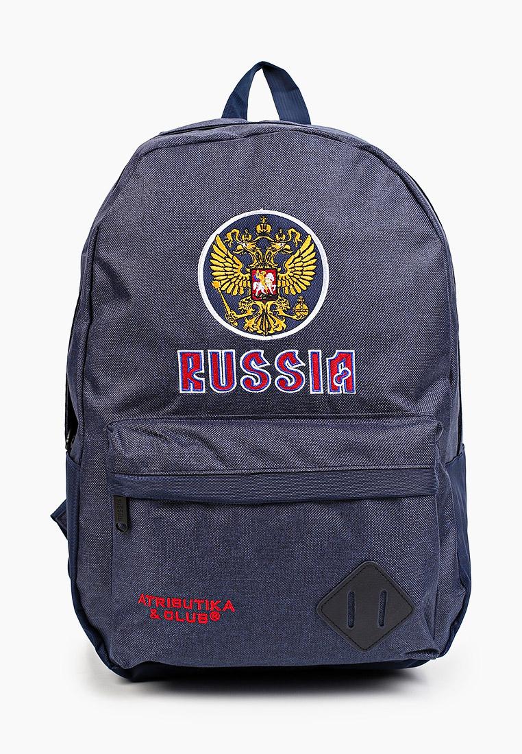 Рюкзак Atributika & Club™ 18485