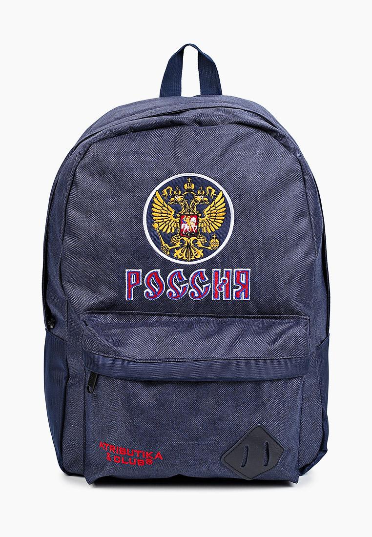 Спортивный рюкзак Atributika & Club™ 18486